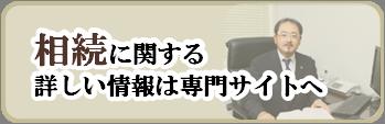 横浜で遺産分割に関する相談なら弁護士法人タウン&シティ法律事務所へ
